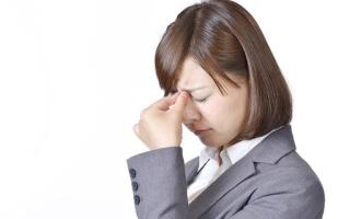 症例紹介 <眼精疲労・めまい・頭痛・耳鳴り>